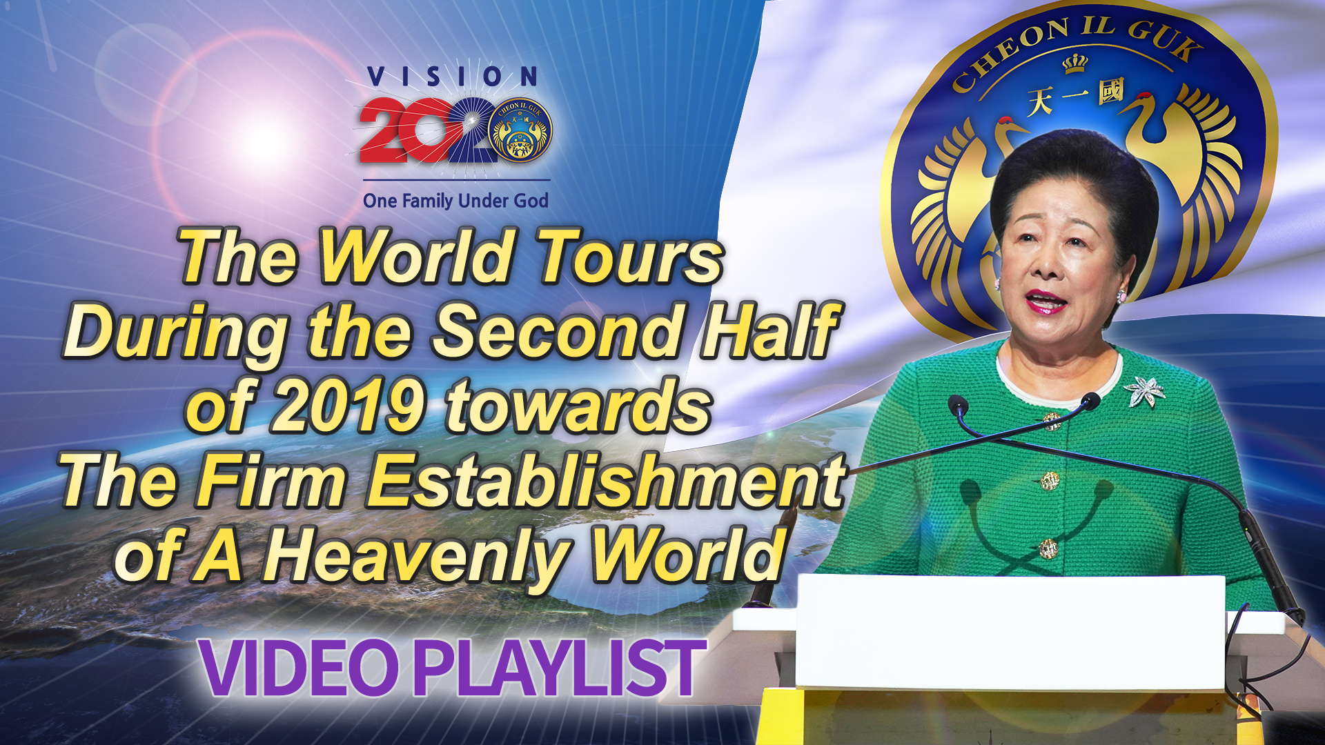 The World Tours During the Second Half of  2019 towards The Firm Establishment of A Heavenly World