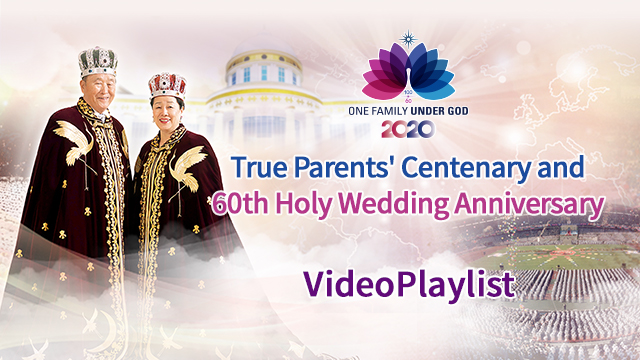True Parents Centenary and 60th Holy Wedding Anniversary