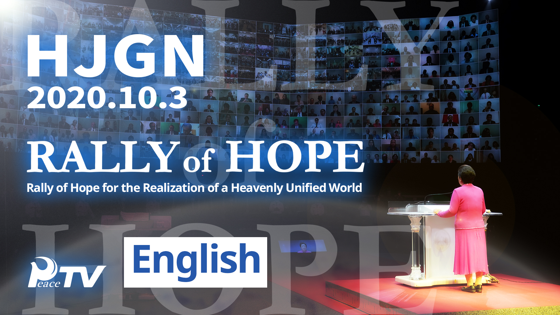 The 2nd One Million Rally of Hope for the Realization of a Heavenly Unified World