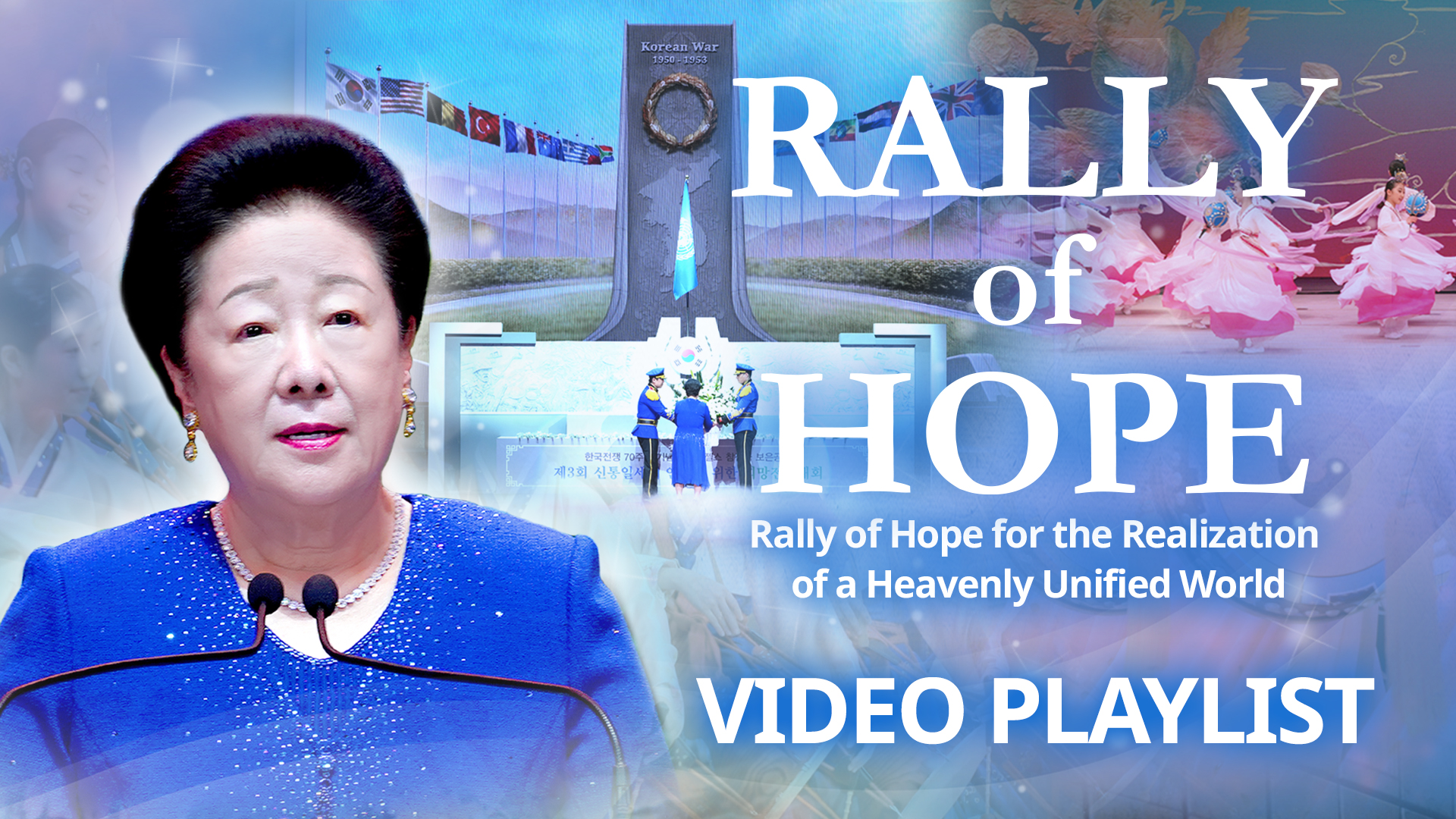The 3rd One Million Rally of Hope for the Realization of a Heavenly Unified World